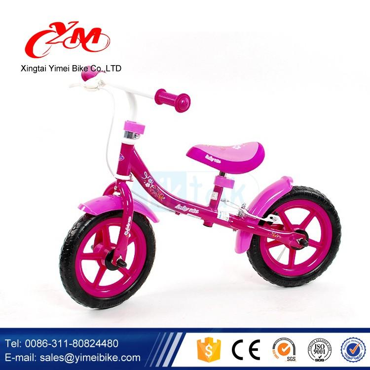Large Balance Bike Quantity To Buy From China/online Balance Bikes ...