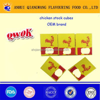 AFRICAN FOOD POULET BOUILLON CUBES HEALTH FOOD CONDIMENT CHICKEN SEASONING CUBE