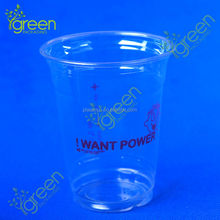 Clear Plastic Clamshell Cups Containers For Packing Cake