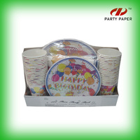 Party accessory/party paper set