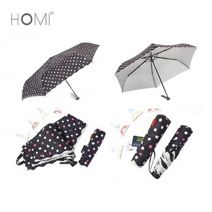 Homi Cheap High Quality Dot Print Solar Charger Folding Umbrella