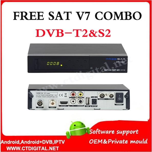 Freesat V7 Combo 5pcs Satellite Receiver DVB S2+DVB T2 Combo