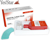 Intraoral Adult Dental x ray film, Fast Developing CE Aprroved