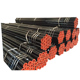 china carbon steel pipe 1/2 inch carbon steel seamless pipe DN 15 SCH 40 hot rolled