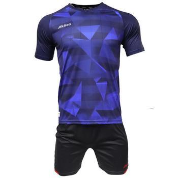 European Thai Quality Guatemala Soccer Jersey - Buy Thai Quality ... fa21d9878