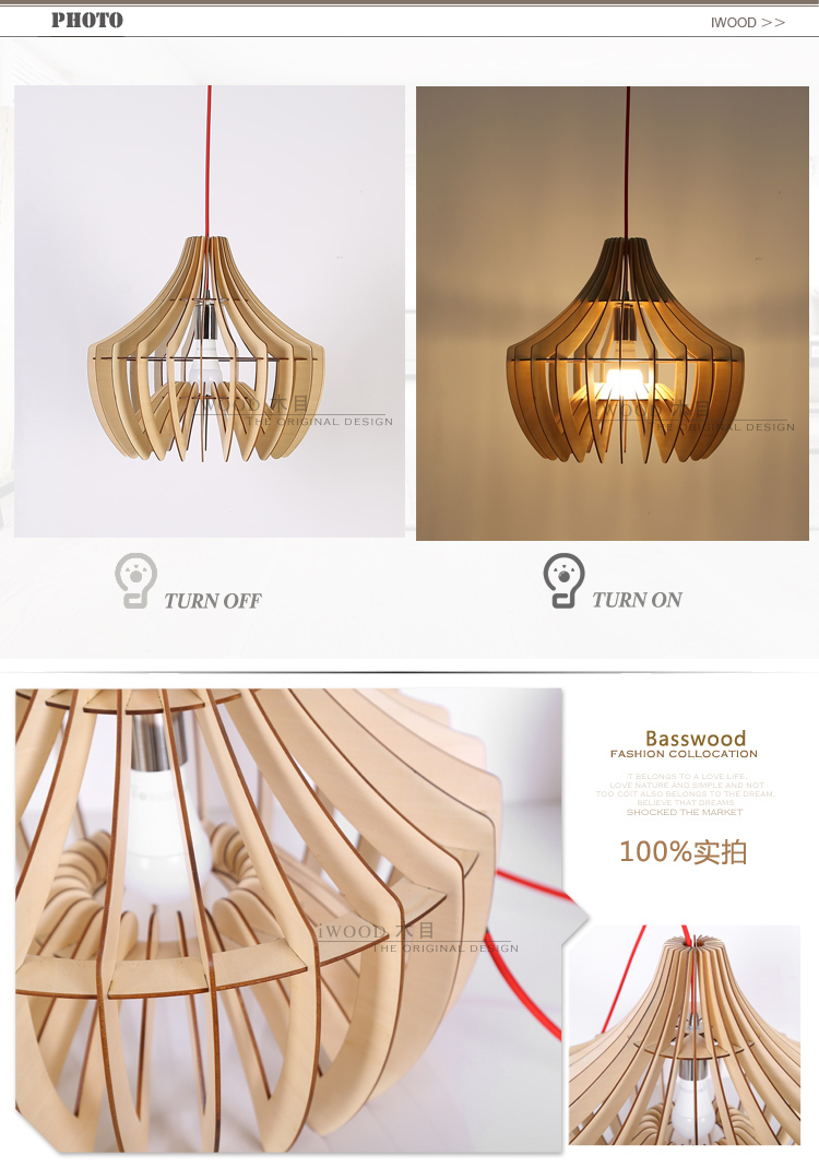 Natural Style Wood Cage Pendant Lamp,Wood Ceiling Lamp--ldp016m ...