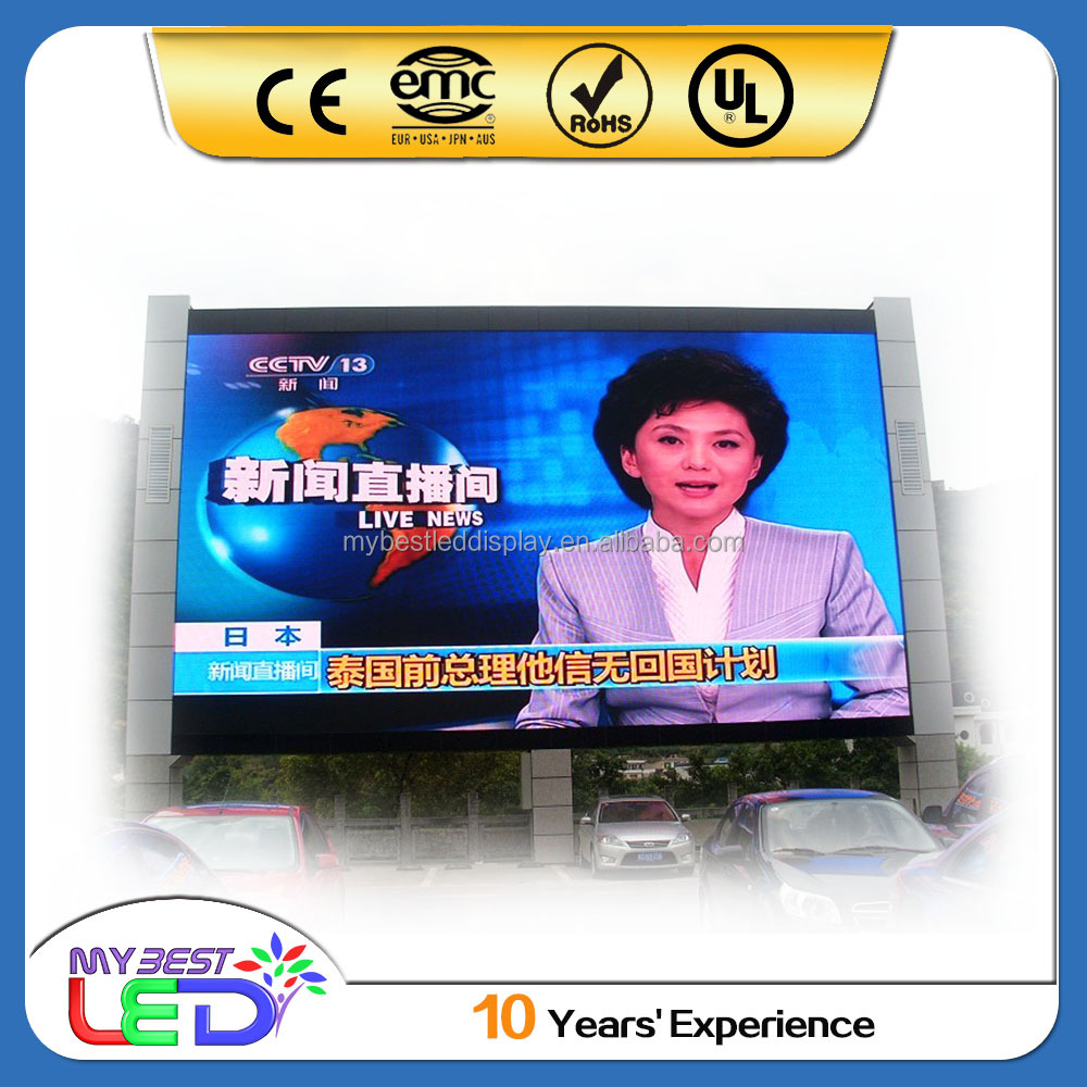 2015 hot new product full catolog of led module for video display application