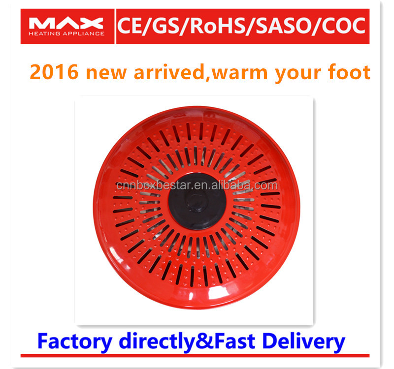 New design electric foot warmer
