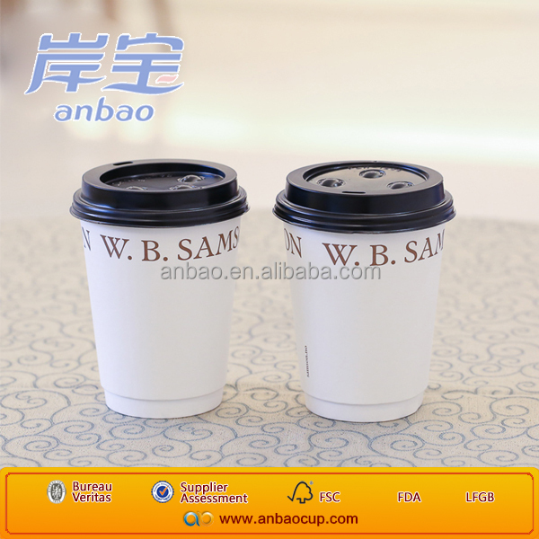 Patented Environmental friendly double wall disposable paper cup