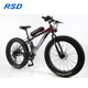 New Model 26 Inch Folding E Bike/Foldable Electric Bicycle 36V Motorlife Electric Bike Folding/sports foldable Electric Bicycle