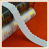 Fancy cheap sewing bias tape elastic band for dress waist belt suits gifts underwear decoration on sale
