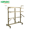 Heavy Duty Nesting Z Clothes Rack