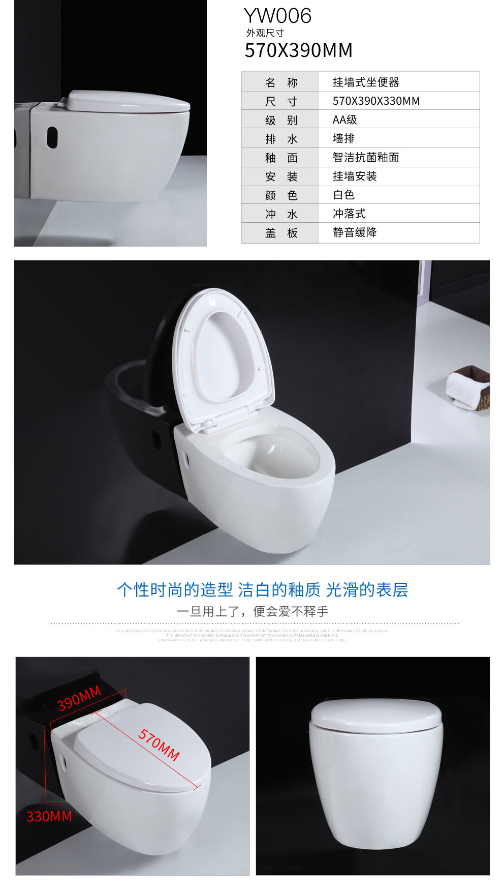 Admirable Yyu Chaozhou A Grade Ceramic Material Bathroom Toilet Wall Hung Wc Water Closet With Slow Down Toilet Seat Cover Buy Chaozhou Ceramic A Grade Onthecornerstone Fun Painted Chair Ideas Images Onthecornerstoneorg