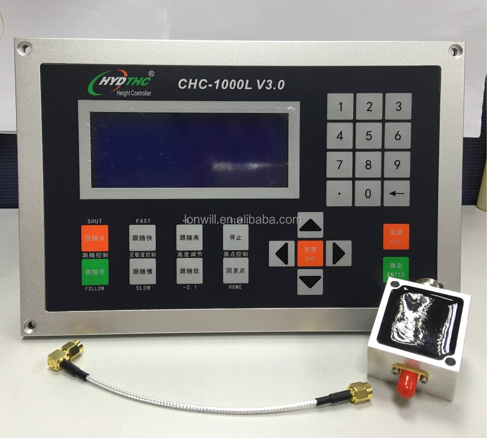 For CNC fiber laser cutting machine cnc fiber laser head and laser height cutting controller