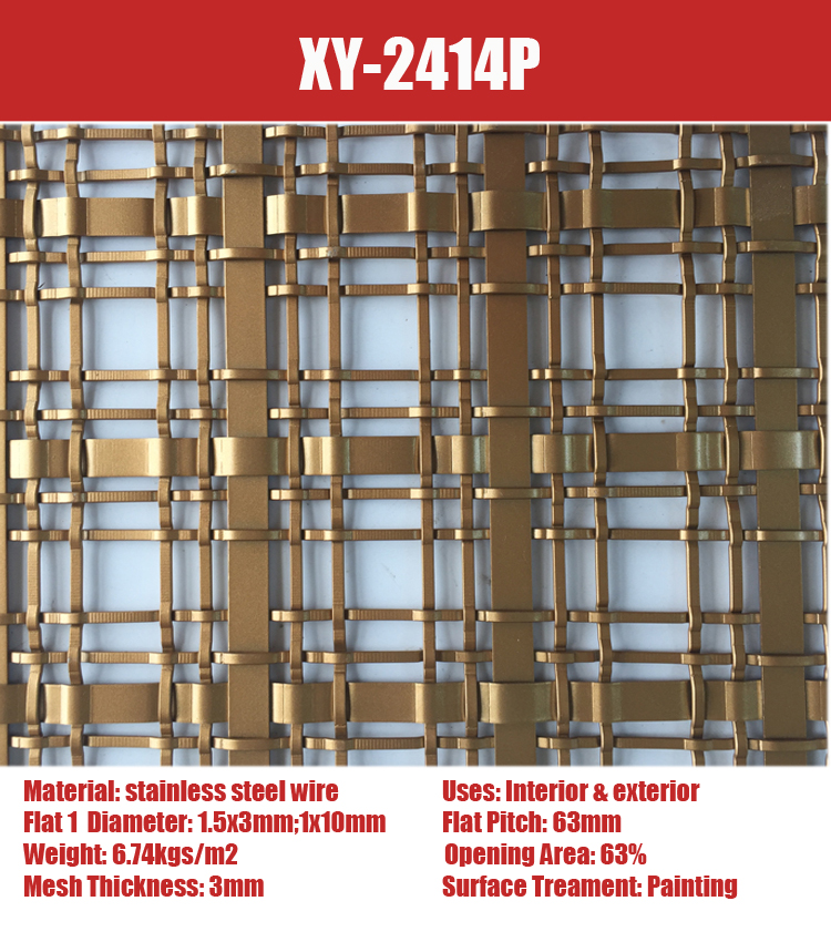 SHUOLONG XY-2414P stainless steel mesh for architecture