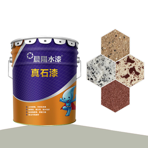 Excellent coverage stone effect spray stereoscopic paint texture coating