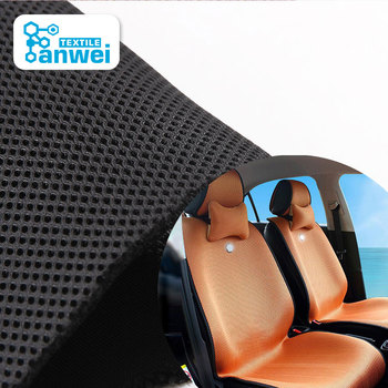 Close Hole Breathable Sandwich Polyester Fabric 3D Air Mesh Fabric For Car Seat Cover