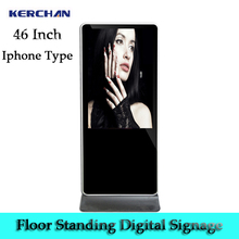 android wifi 46 inch iphone lcd advertising display dropshipping