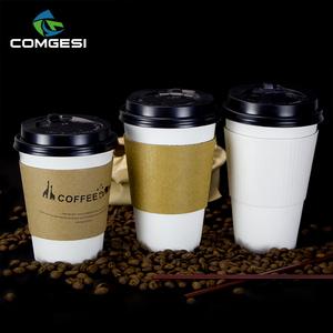 Paper Cups Wholesale