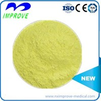 Dinitolmide raw materials veterinary clinical pharmaceuticals China