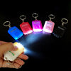 /product-detail/promotion-solar-eco-friendly-stocks-3-lights-led-flashlight-custom-keychain-62198669077.html