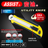 Hot Sale Plastic ABS and TPR Utility Knife Safety Cutter Knife 18mm 25mm cutter With 5 Blades utility knife