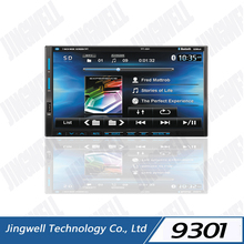 CHEAP 7 INCH 2 DIN CAR MP5 PLAYER MANUAL WITH BLUETOOTH