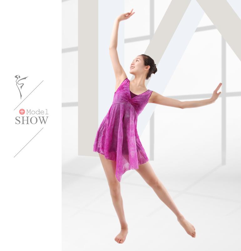 velo de ballet de adultos , purple