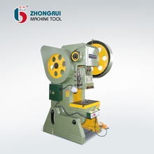 Inclinable Open Back Press Wholesale Press Suppliers Alibaba