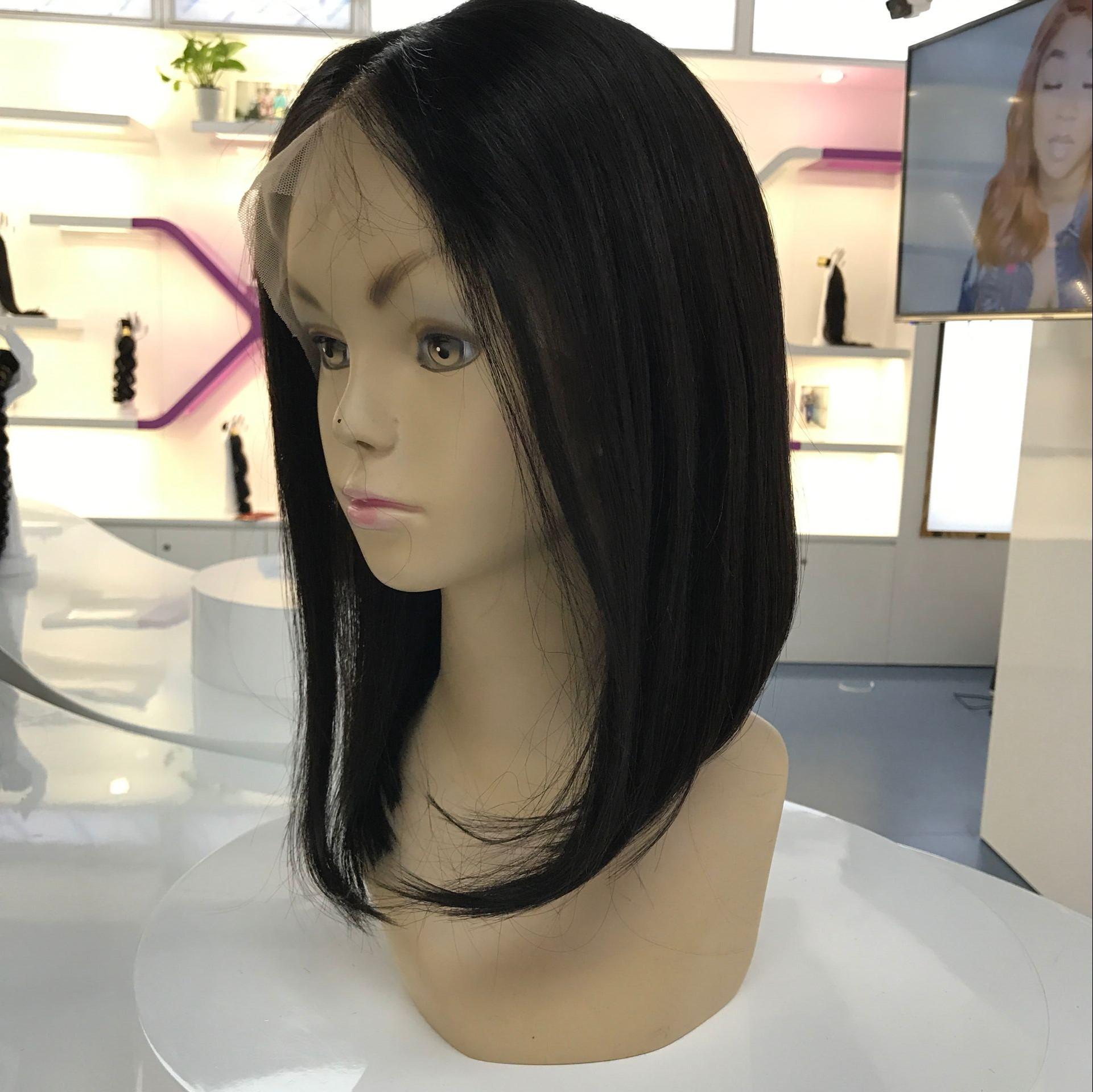 Jp Human Hair Color Bobo Cut Virgin Hair Front Lace Wig Buy Front