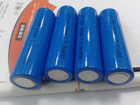 RC18650 li-ion battery cell and pack