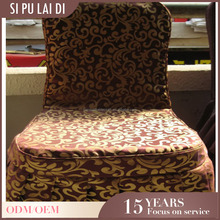 fancy Custom luxel hotel cheap universal Jacquard chair cover