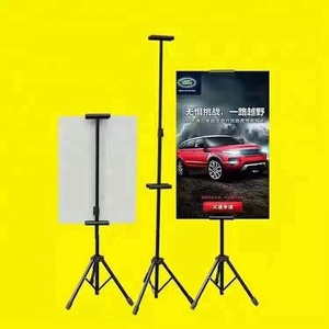 Size Adjustable metal black painting display easel tripod Poster Picture Holder Stand