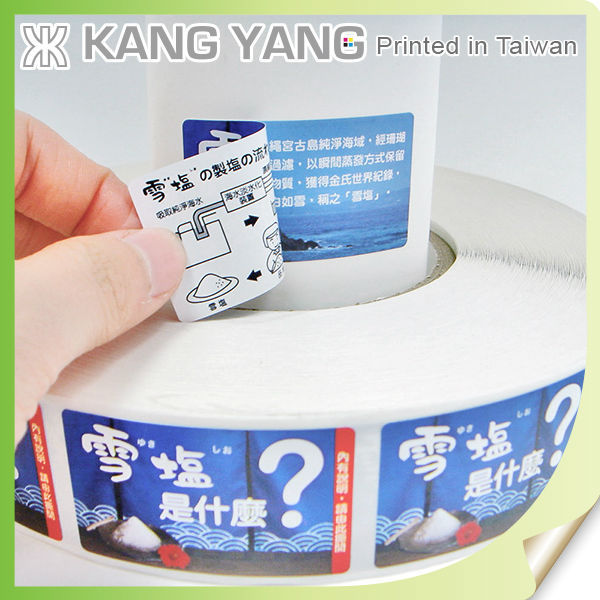 Piggyback Label Sticker Can Be An Excellent Labelling Exhibit Your Product