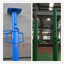 promotion price/the best quality adjustable steel prop