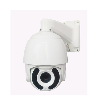 H.265 5.0MP China SZ factory high speed dome dome IP PTZ camera