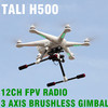 Latest TALI H500 5.8GHz 12Ch Quadcopter Helicopter FPV GPS RC Quadcopter BNF Version camera drones remote control jet plane