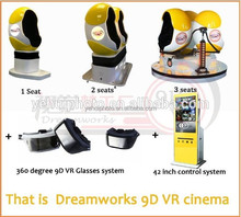 Original factory design electric 9d vr egg cinema suitable for young/children/old/myope
