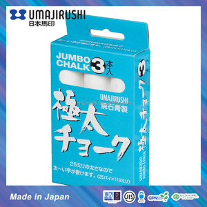 Made in Japan UMAJIRUSHI C391 Jumbo Sidewalk Non toxic Dustless White Chalk in Pocket Size