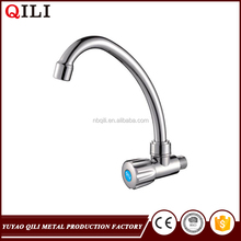 Salable pull down kitchen faucet locks