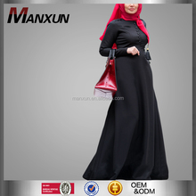 2016 New Style Elegant Muslim Dress Islamic Wear Arabic Dubai Abaya Black Abaya Islamic Clothing Kaftan Abaya