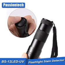 amazon fba hot sell item black light torch uv, small uv led tube light