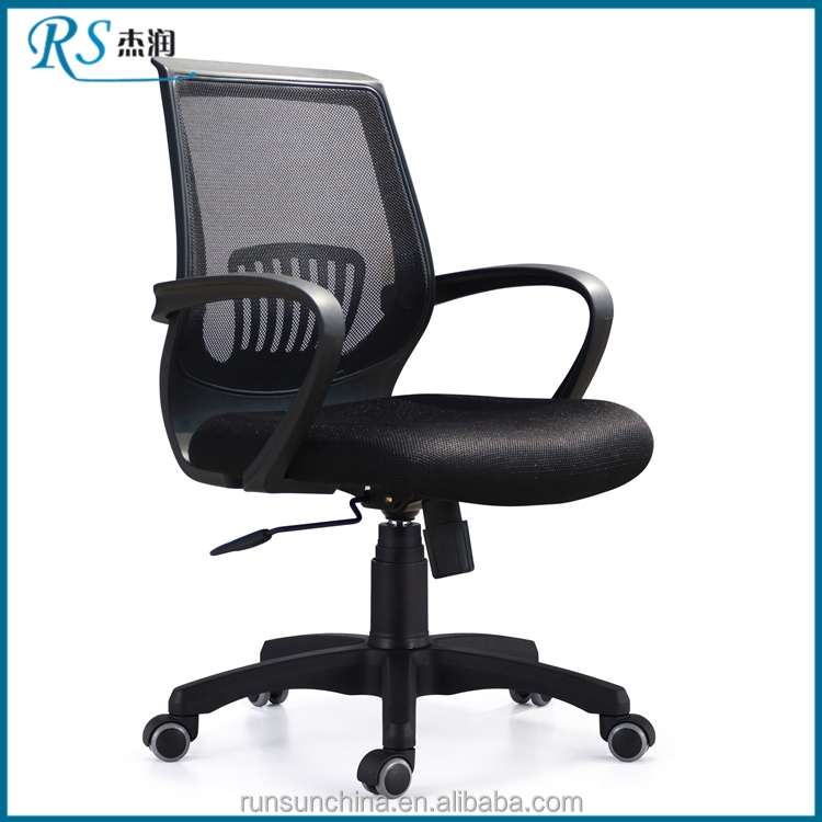 ergonomic chair ergonomic chair suppliers and at alibabacom