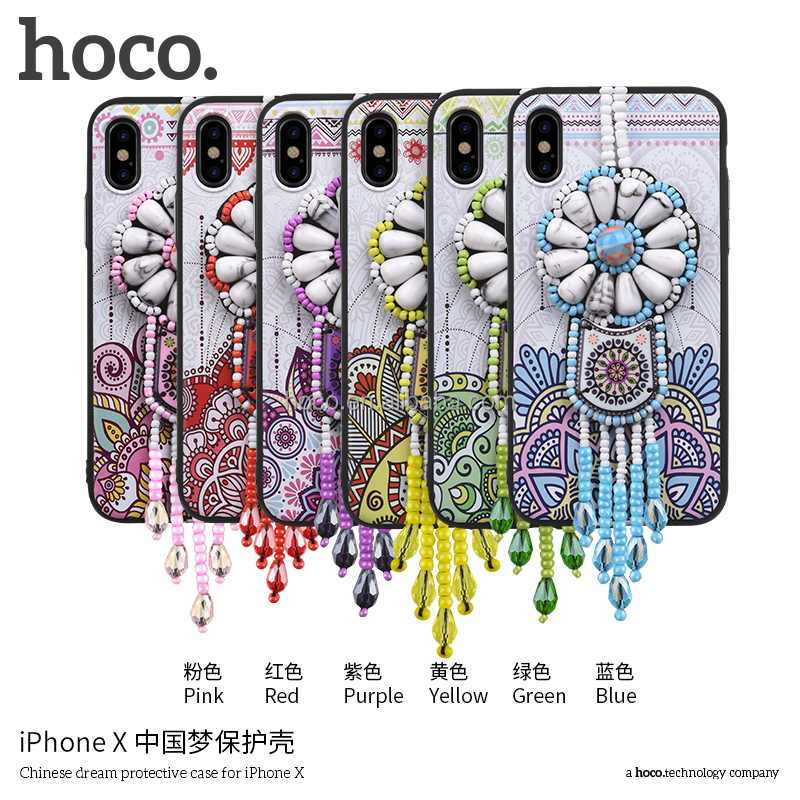meet c301e 6ab19 Hoco China Dream Series Case Embroidery Phone Case Manufacturing Mobile  Phone Cover For Iphone X - Buy Phone Case Manufacturing,Embroidery Phone ...