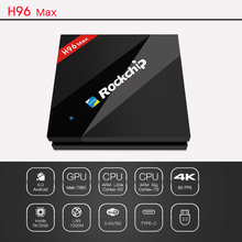 Hot 2017 Ptv Sports Live Device Tv Streaming 4Gb Ram 16Gb Rom Android Stream Smart Tv Box H96Pro Pro Android