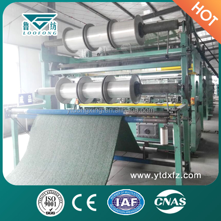 High quality mini football field artificial turf textile weaving machine