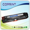 supplier copier toner,toner cartridge, laser jet toner cartridge CB540A/541A/542A/543A