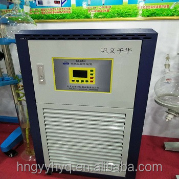 hot sale laboratory using water bath oil bath with factory price