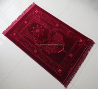 Prayer Mats With Memory Foam And Non Slip Material For Bottom