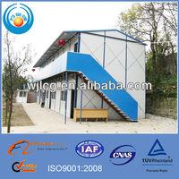 Economic Light Steel Prefabricated Homes/Steel prefabricated buildings